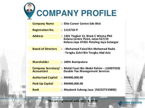 company profile design price in malaysia career centre training company profile