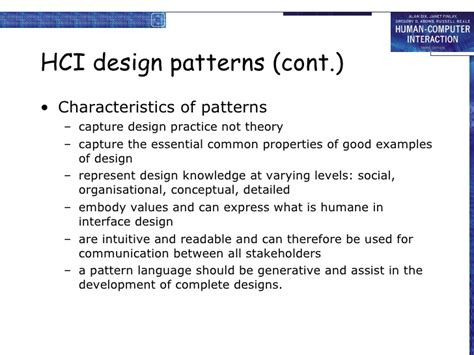pattern language for human computer interface design hci 3e ch 7 design rules