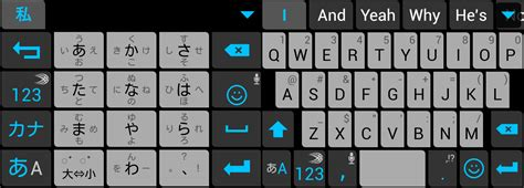 japanese keyboard layout download free japan mobile tech swiftkey japanese beta updated