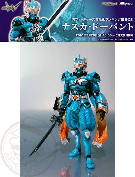 Figure Banpresto Kamen Rider Nasca bandai tamashii exclusive s h figuarts kamen rider