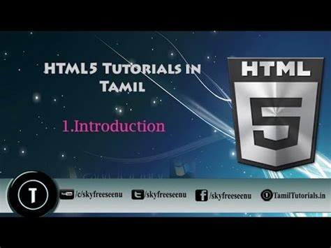 html tutorial in tamil video marketing strategy