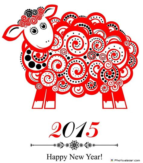 25 new year animals and the goat year 2015