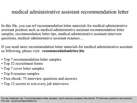 Letter Of Recommendation Physician Assistant administrative assistant recommendation letter