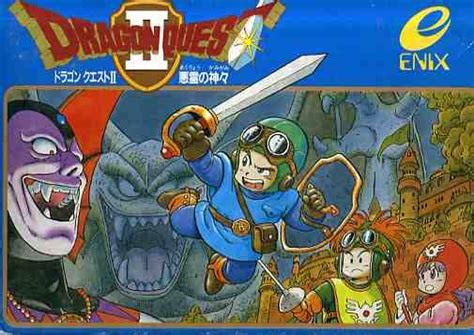 emuparadise dragon quest 7 dragon warrior ii
