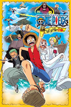 Watch One Piece Adventure Nejimaki Island 2001 One Piece Clockwork Island Adventure Far East Films