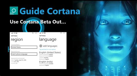 cortana what is your number guide cortana for windows 8 and 8 1