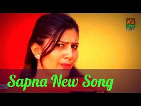 sapna choudhary new video song sapna choudhary new song 2017 ghughat ki chot mar gi se