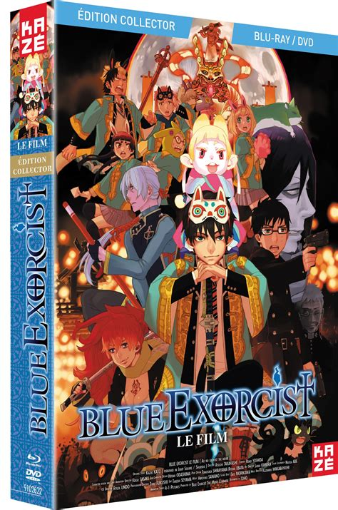 blue exorcist film deutsch blue exorcist the movie 2013