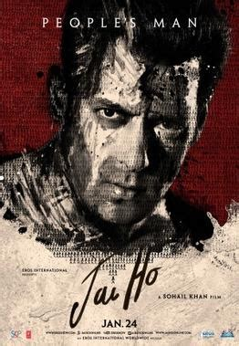 biography of film jai ho jai ho film wikipedia