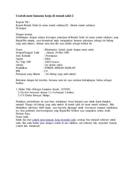 format surat lamaran kerja untuk s1 10 contoh surat lamaran pekerjaan yang baik dan benar