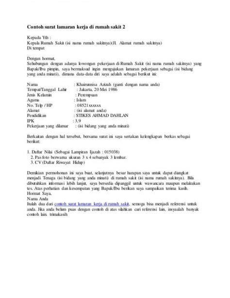 format lop surat contoh surat lamaran bagian spg kotasurat com