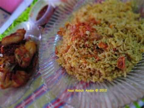 I Rice Irice I Rice Beras Merah Fitness 1000 Gram 1000gram 1 Kg 1kg nasi kebuli the