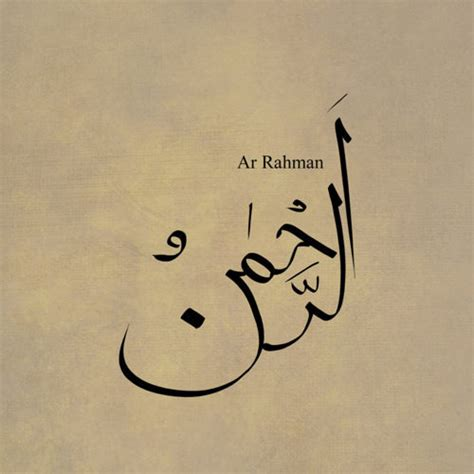 who is ar rahman allah mp3 download kamal uddin 12 05