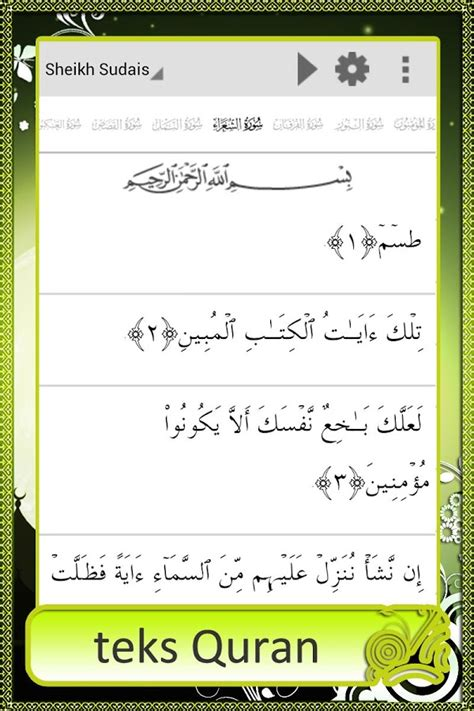 download al quran digital with mp3 bisa disetel per ayat download aplikasi alquran digital terjemah untuk android