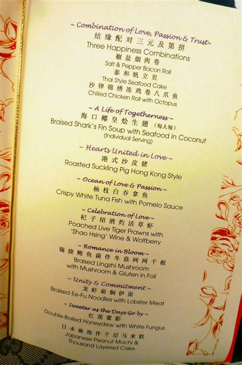 noble mansion new year menu review noble banquet kl