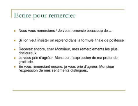 Exemple De Lettre De Remerciement Amicale La Lettre Commerciale