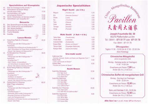 pavillon pfaffenhofen pavillon restaurant in 85276 pfaffenhofen an der ilm