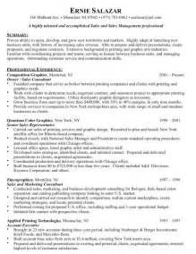 Sample Of A Good Resume Example Of A Good Resume