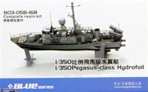 hobie hydrofoil boat uss pegasus hydrofoil 1 350 kits britmodeller