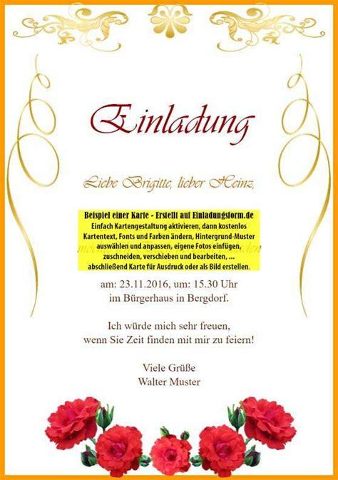 Muster Einladung Karte Einladungskarte Einladung Zum Geburtstag