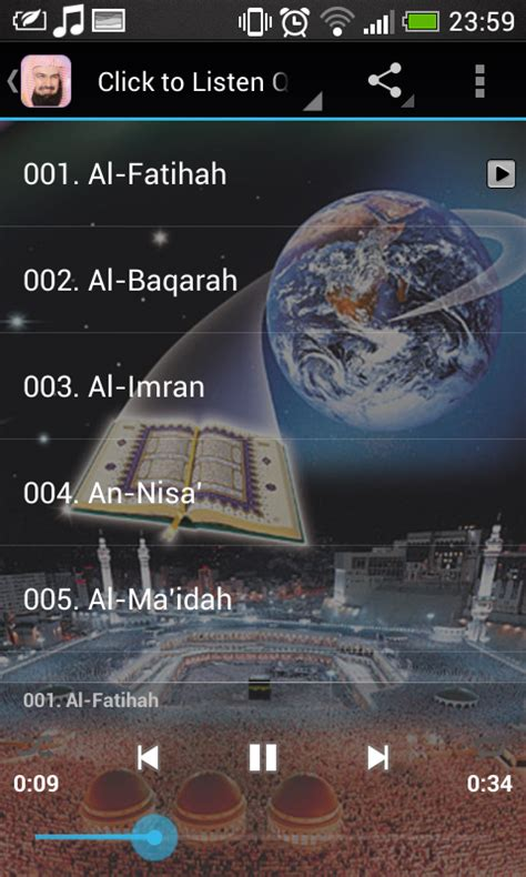 sheikh sudais quran mp3 android apps on google play sheikh sudais quran full mp3 android apps on google play