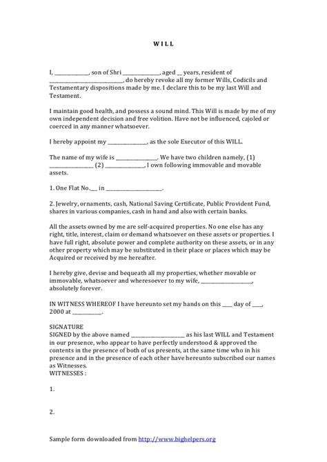 sle of a last will and testament template sle will format