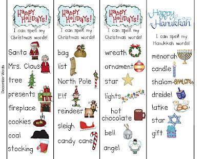 christmas words that start with n freebielicious word work december words