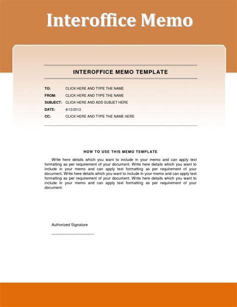 interoffice memo report assignment