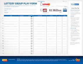 lottery pool template play o l g