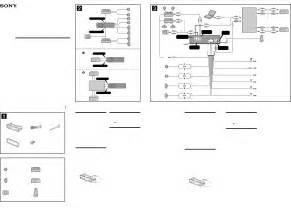 sony cdx gt565up wiring diagram sony wiring diagram free