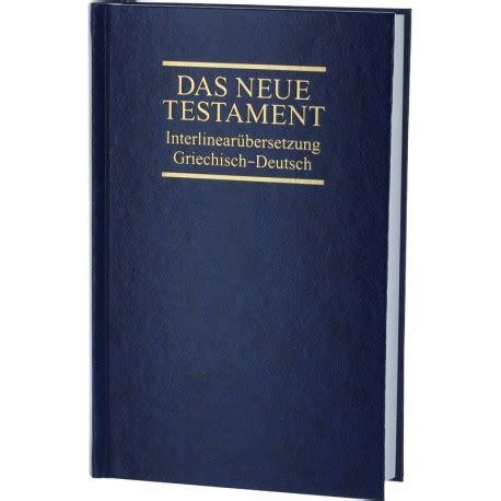 wann entstand das neue testament das neue testament