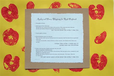 rosh hashanah crafts apple print blessings placemat for rosh hashanah with