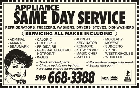 whirlpool four 3388 appliance same day service opening hours on