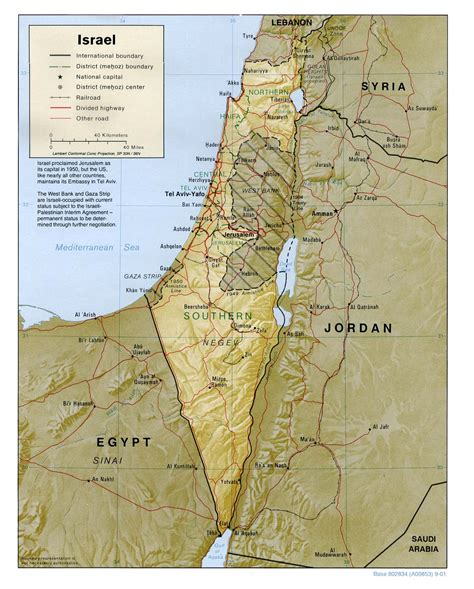 map of isreal israel maps perry casta 241 eda map collection ut library