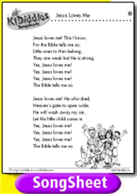 common church songs