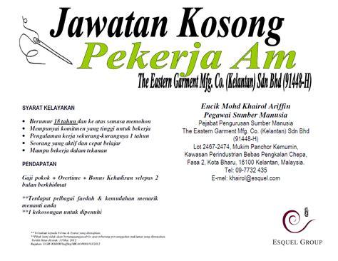 sabahdaily jawatan kosong tudm 2012 jmc kota bharu jawatan kosong pekerja am di the eastern
