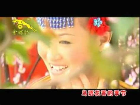 www new year song 2012 new year song 34 m 2012 桃花開了
