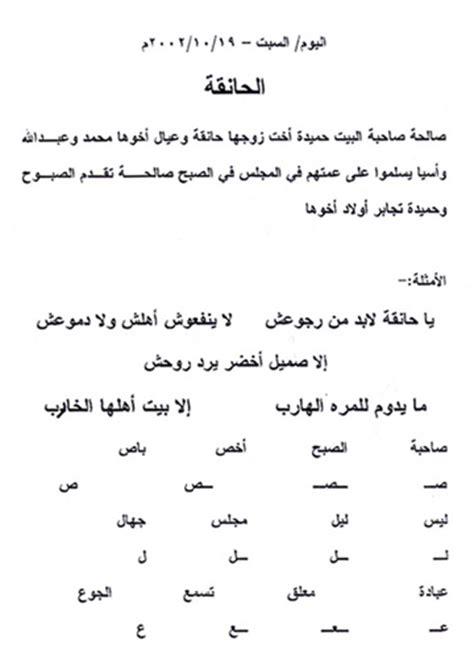 Mukena Hamida Ribbon 2 hamida djandoubi execution