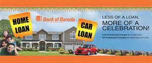 us home bank mortgage house loan scheme bank of baroda mauritius