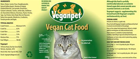 veganpet cat food tin pet supplies animal care