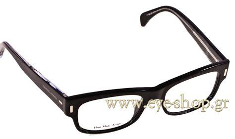 armani eyeglass parts glass