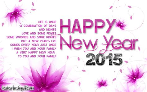 new year greeting message 2015 best new year 2015 wishes quotes quotesgram