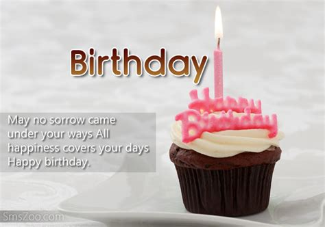 Birthday Quote Inspirational Inspirational Birthday Quotes With Photo
