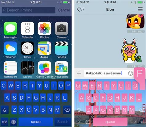 good keyboard themes cydia two ios 7 cydia tweak updates you won t want to miss