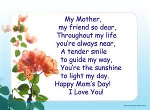 Cute Mothers Day Cards Pics Photos Mother Day Cards Happy
