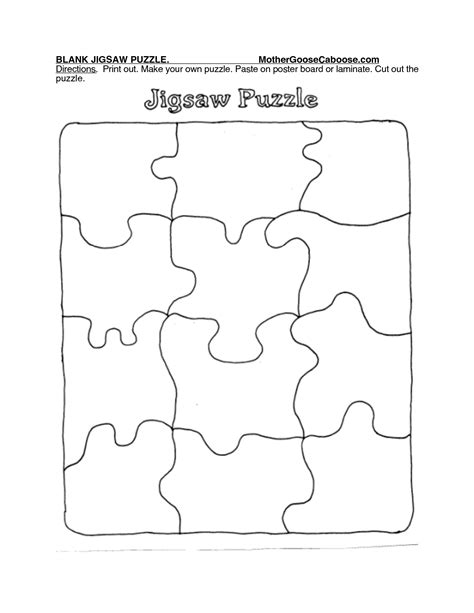 jigsaw puzzle template printable best photos of 12 puzzle template puzzle