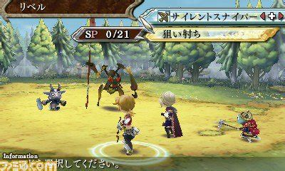 The Legacy Of A Legend the legend of legacy confirmed for american release by atlus