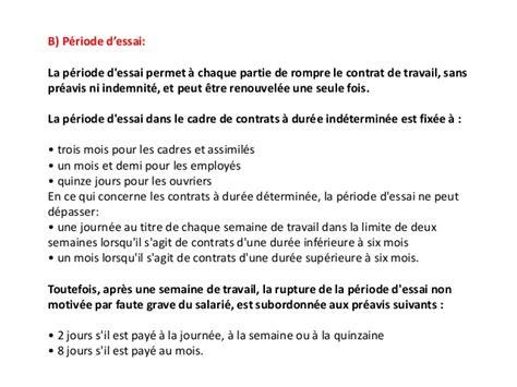 Mod Le De Lettre De D Mission Sans Pr Avis Gratuite Preavis Periode Essai Cadre 28 Images Convention