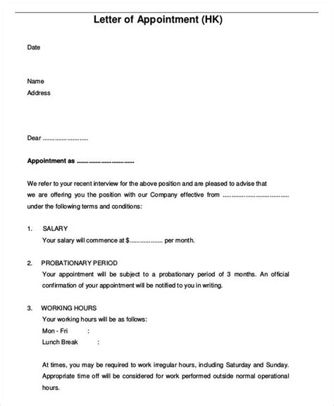 appointment letter format for new employee free appointment letters 35 free word pdf documents