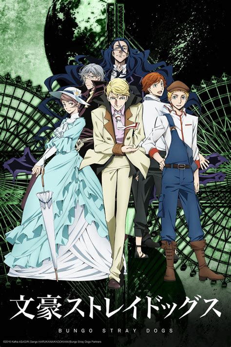 bungo stray dogs crunchyroll bungo stray dogs episodes for free